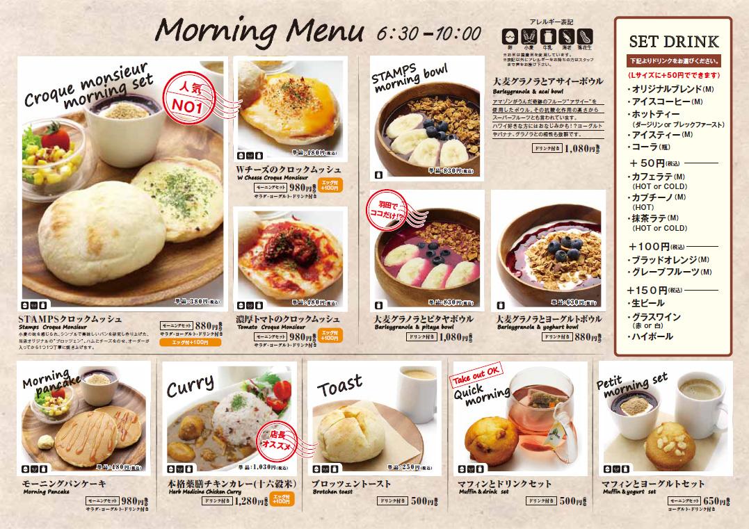 menu_mo