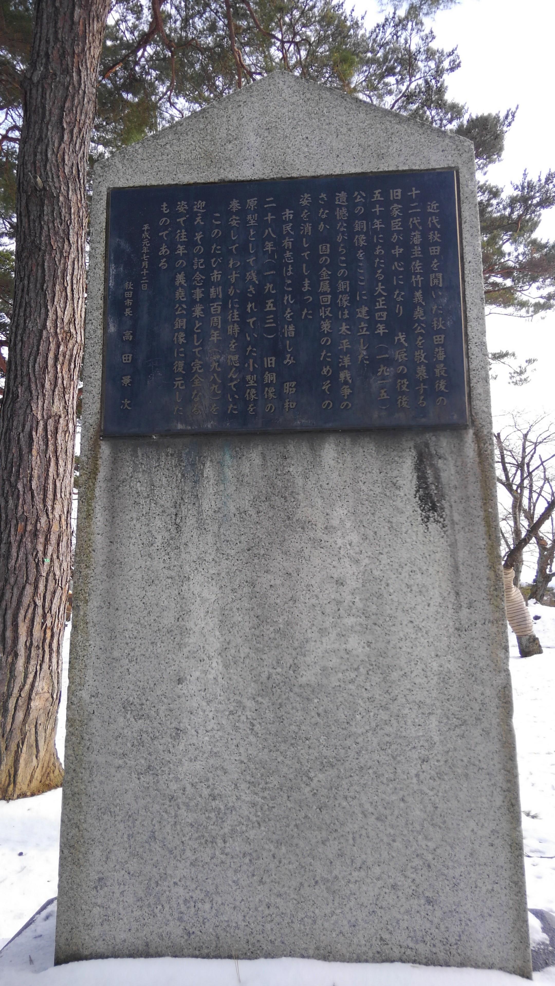 KIMG1834