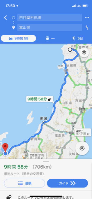NHK杯 富山 / カヌースラローム 矢澤一輝 車移動